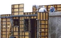 Cimbra modular